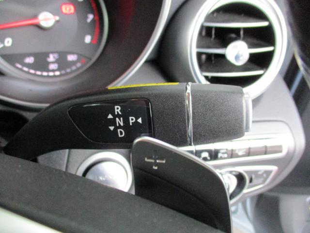 C180 ステーションワゴン スポーツ AMGスタイリング オートハイビーム 電動レザーシート バンパーセンサー メモリー機能付きパワーシート ヘッドアップディスプレイ 純正ナビ ブルートゥース AACクルーズコントロール 電動トランク(30枚目)