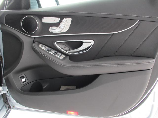 C180 ステーションワゴン スポーツ AMGスタイリング オートハイビーム 電動レザーシート バンパーセンサー メモリー機能付きパワーシート ヘッドアップディスプレイ 純正ナビ ブルートゥース AACクルーズコントロール 電動トランク(34枚目)