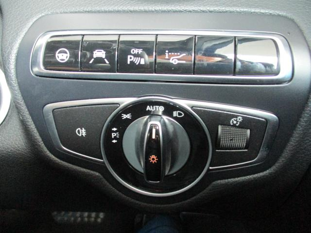 C180 ステーションワゴン スポーツ AMGスタイリング オートハイビーム 電動レザーシート バンパーセンサー メモリー機能付きパワーシート ヘッドアップディスプレイ 純正ナビ ブルートゥース AACクルーズコントロール 電動トランク(35枚目)