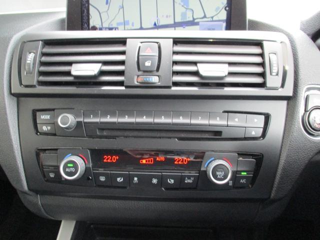 116i 純正ナビ CD DVD USB Bluetooth ETC キーレス LEDポジション バイキセノンライト オートライト オートワイパー プッシュスタート 専門整備 半年保証付き(17枚目)