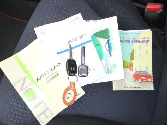 「ホンダ」「フィット」「コンパクトカー」「熊本県」の中古車27