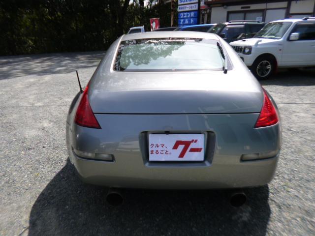 「日産」「フェアレディZ」「クーペ」「熊本県」の中古車3