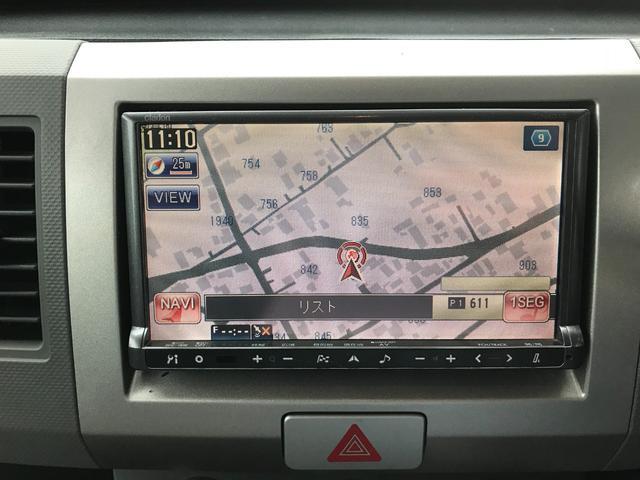 FX-Sリミテッド 車検整備付き・スマートキー・メモリーナビ・DVD再生・ベンチシート・アームレスト・ヘッドライトレベライザー(27枚目)