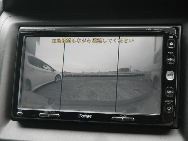 「ホンダ」「クロスロード」「SUV・クロカン」「熊本県」の中古車20