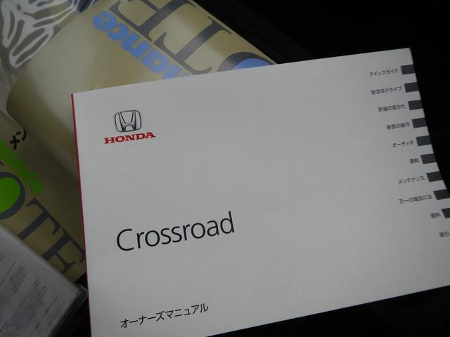 「ホンダ」「クロスロード」「SUV・クロカン」「熊本県」の中古車32