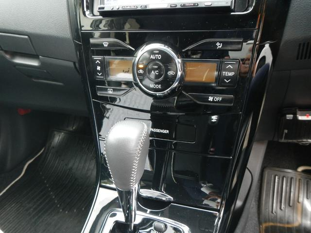 「トヨタ」「カローラフィールダー」「ステーションワゴン」「熊本県」の中古車22