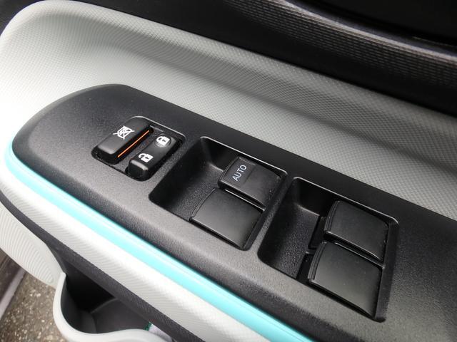 S スマートキー ナビTV Bluetooth オートライト(9枚目)