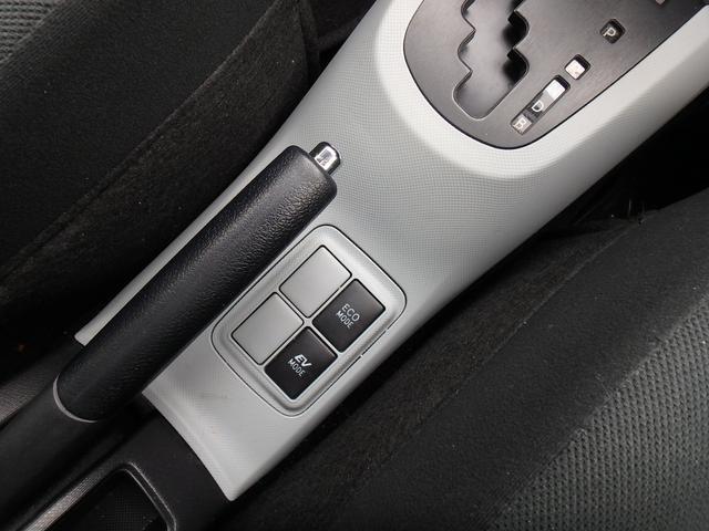 S スマートキー ナビTV Bluetooth オートライト(20枚目)