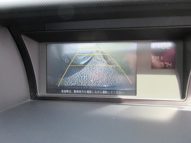 ホンダ エリシオン GエアロHDDナビパッケージ ナビ 両側パワースライドドア