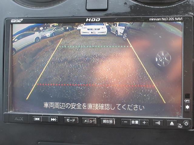 20G ガラスルーフ ナビ 地デジ バックカメラ ETC(10枚目)