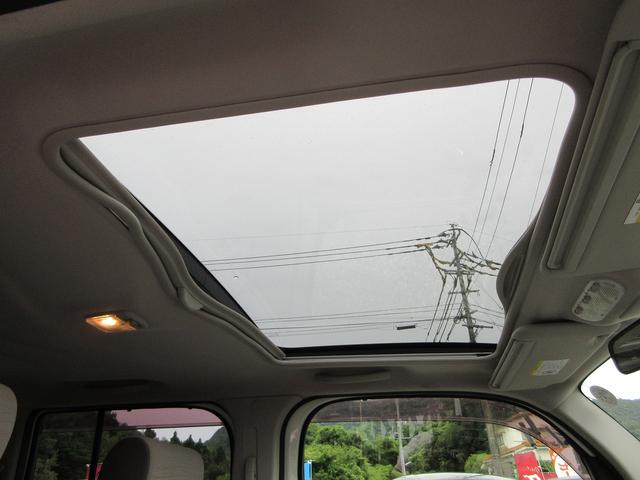 15X Vセレクション ガラスルーフ HDDナビ フルセグ(11枚目)