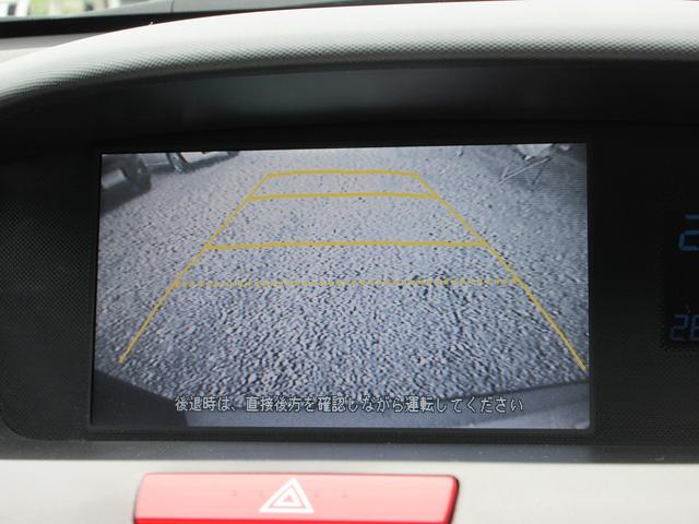アブソルート HDDナビ DVD再生 バックカメラ(11枚目)