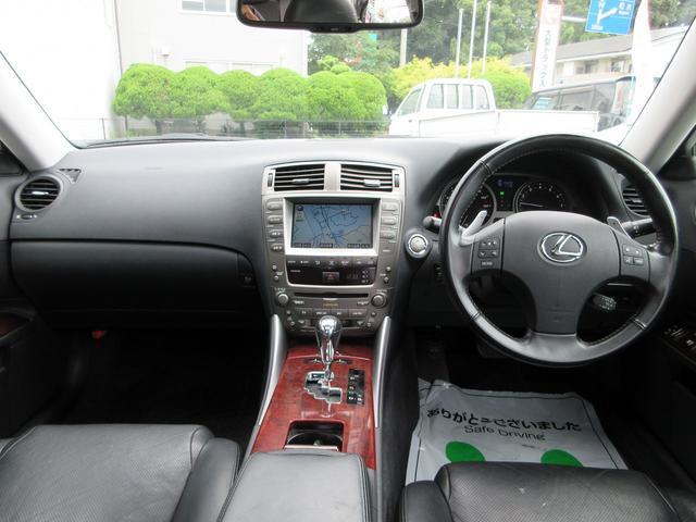 「レクサス」「IS」「セダン」「熊本県」の中古車5