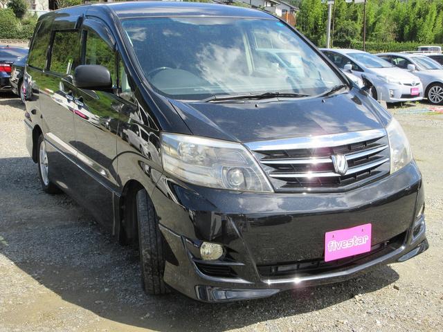 「トヨタ」「アルファードV」「ミニバン・ワンボックス」「熊本県」の中古車20