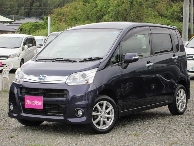 「スバル」「ステラ」「コンパクトカー」「熊本県」の中古車20
