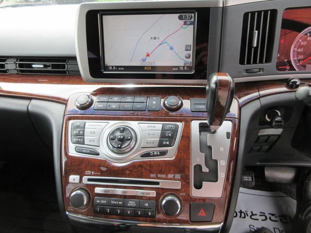 「日産」「エルグランド」「ミニバン・ワンボックス」「熊本県」の中古車10