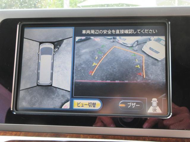 「日産」「エルグランド」「ミニバン・ワンボックス」「熊本県」の中古車11
