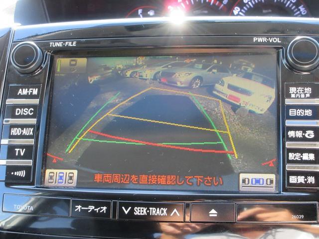 「トヨタ」「ヴォクシー」「ミニバン・ワンボックス」「熊本県」の中古車11