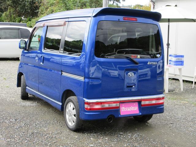 「ダイハツ」「アトレーワゴン」「コンパクトカー」「熊本県」の中古車17
