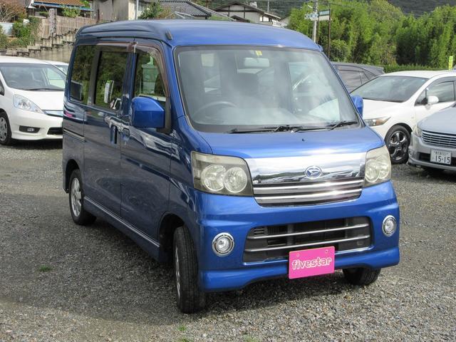 「ダイハツ」「アトレーワゴン」「コンパクトカー」「熊本県」の中古車18