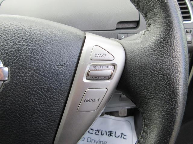 「日産」「セレナ」「ミニバン・ワンボックス」「熊本県」の中古車15