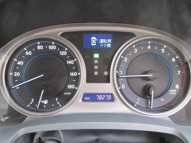 「レクサス」「IS」「セダン」「熊本県」の中古車14