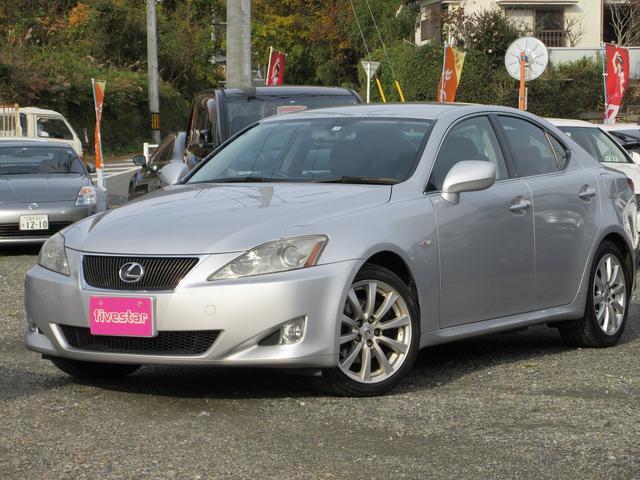 「レクサス」「IS」「セダン」「熊本県」の中古車20