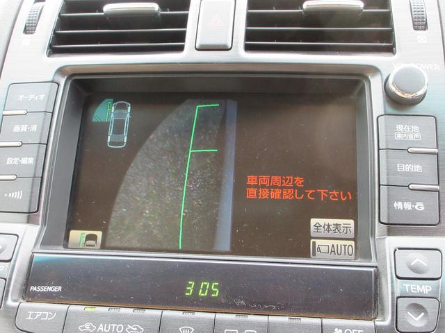 「トヨタ」「クラウン」「セダン」「熊本県」の中古車11