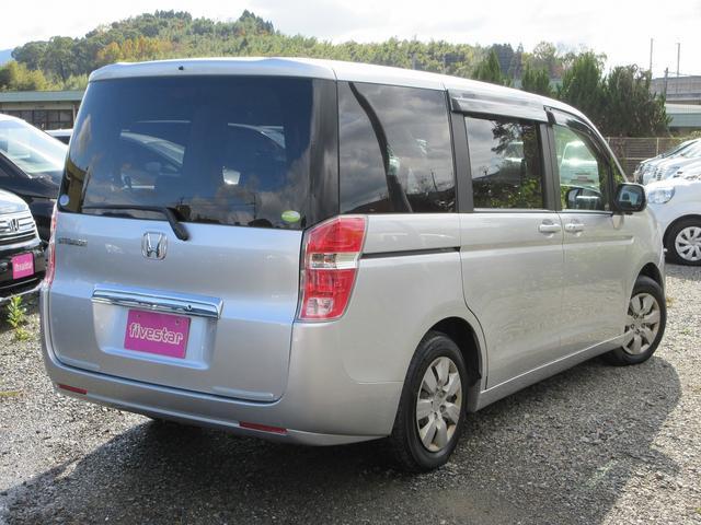 「ホンダ」「ステップワゴン」「ミニバン・ワンボックス」「熊本県」の中古車2