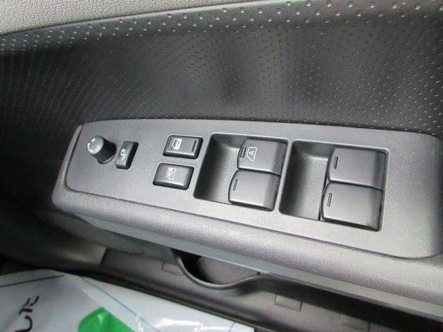 「日産」「エクストレイル」「SUV・クロカン」「熊本県」の中古車14