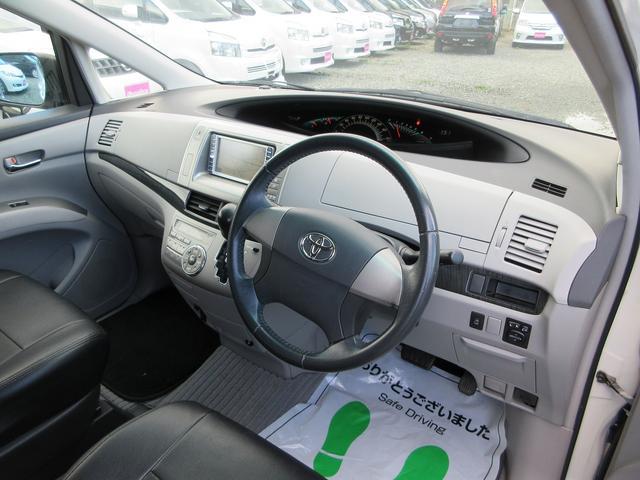 「トヨタ」「エスティマ」「ミニバン・ワンボックス」「熊本県」の中古車6