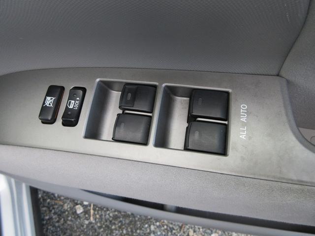 「トヨタ」「エスティマ」「ミニバン・ワンボックス」「熊本県」の中古車15