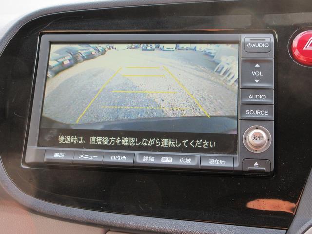 L HDDナビ ワンセグ バックカメラ ハイブリッド(10枚目)