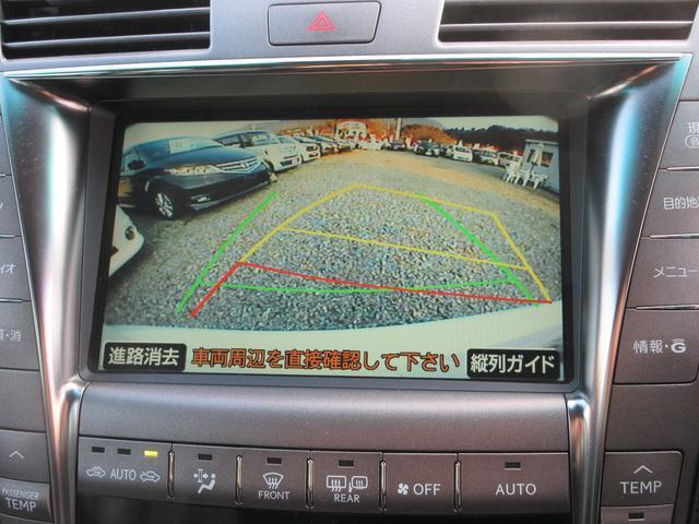 「レクサス」「LS」「セダン」「熊本県」の中古車10