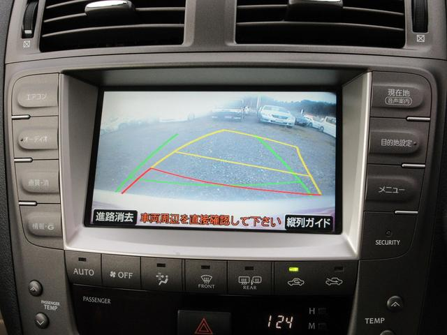 IS250 バージョンS HDDナビ フルセグ バックカメラ ETC スマートキー プッシュスタート パワーシート クリアランスソナー クルーズコントロール ディスチャージヘッドライト タイミングチェーン(10枚目)