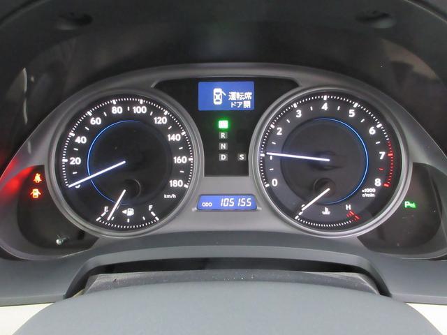 IS250 バージョンS HDDナビ フルセグ バックカメラ ETC スマートキー プッシュスタート パワーシート クリアランスソナー クルーズコントロール ディスチャージヘッドライト タイミングチェーン(12枚目)