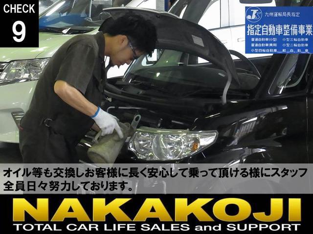トヨタ アクア G 登録済未使用車 ナビTV バックカメラ 自動ブレーキ