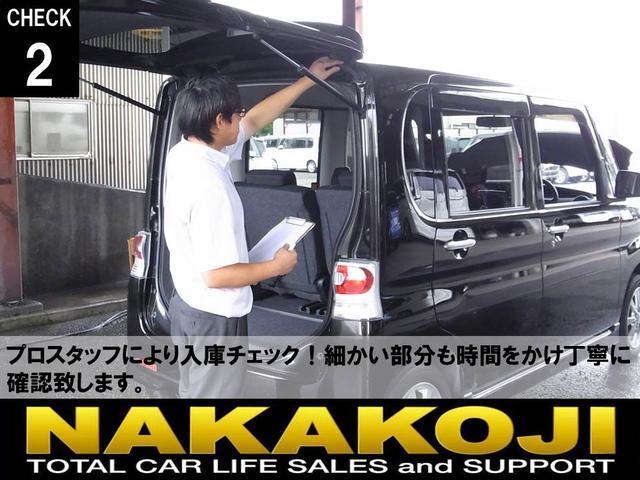 日産 NV200バネットバン DX メモリーナビTV エアバッグ ABS キーレス