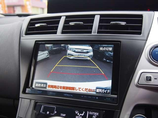 Gツーリングセレクション 禁煙車 純正メモリーナビ フルセグTV バックモニター Bluetooth LEDヘッドライト 純正アルミ ETC クルーズコントロール エンジンプッシュスタート スマートキー オートライト(26枚目)