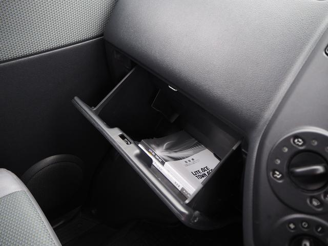 GL 禁煙車 エアバッグ ABS キーレス パワーステアリング パワーウィンド 両側スライドドア メモリーナビTV ブルートゥース対応 ETC サンバイザー(33枚目)