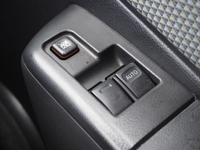 GL 禁煙車 エアバッグ ABS キーレス パワーステアリング パワーウィンド 両側スライドドア メモリーナビTV ブルートゥース対応 ETC サンバイザー(34枚目)