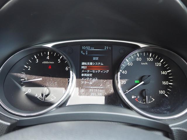 20X エマージェンシーブレーキパッケージ 衝突被害軽減システム エアバッグ ABS プッシュスターター アイドリングストップ HDDナビTV DVD再生 アラウンドビューモニター オートライト LEDライト ETC シートヒーター(22枚目)