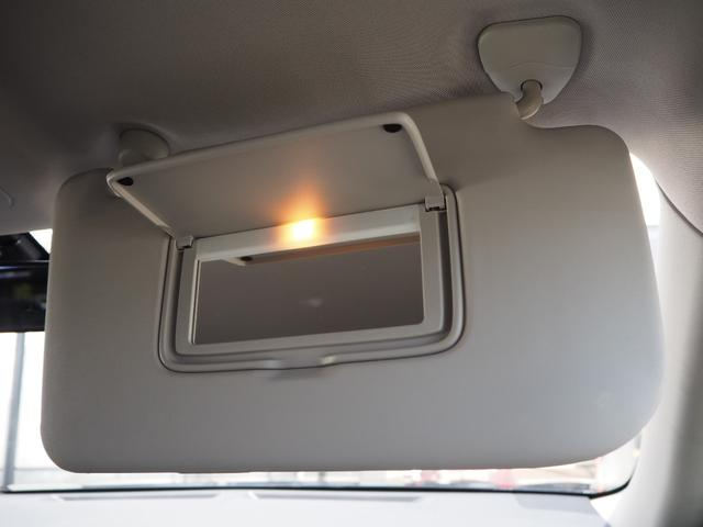 20X エマージェンシーブレーキパッケージ 衝突被害軽減システム エアバッグ ABS プッシュスターター アイドリングストップ HDDナビTV DVD再生 アラウンドビューモニター オートライト LEDライト ETC シートヒーター(23枚目)