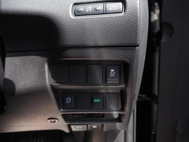 20X エマージェンシーブレーキパッケージ 衝突被害軽減システム エアバッグ ABS プッシュスターター アイドリングストップ HDDナビTV DVD再生 アラウンドビューモニター オートライト LEDライト ETC シートヒーター(29枚目)