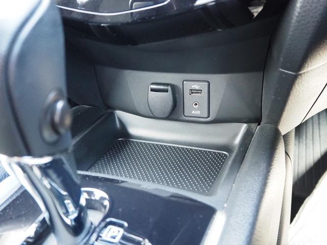 20X エマージェンシーブレーキパッケージ 衝突被害軽減システム エアバッグ ABS プッシュスターター アイドリングストップ HDDナビTV DVD再生 アラウンドビューモニター オートライト LEDライト ETC シートヒーター(30枚目)