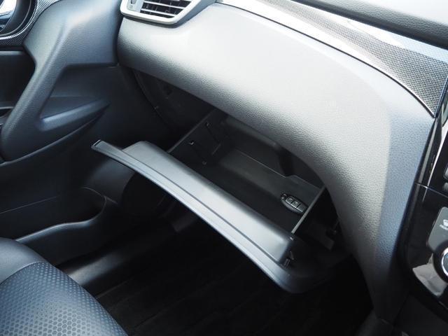 20X エマージェンシーブレーキパッケージ 衝突被害軽減システム エアバッグ ABS プッシュスターター アイドリングストップ HDDナビTV DVD再生 アラウンドビューモニター オートライト LEDライト ETC シートヒーター(34枚目)