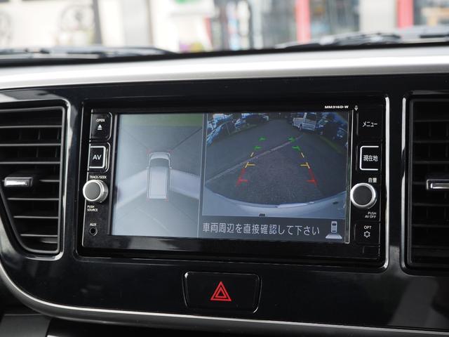 X Vセレクション 禁煙車 純正メモリーナビ フルセグTV BT対応 衝突被害軽減ブレーキサポート アラウンドビューモニター 両側電動スライドドア タッチパネル式オートエアコン プッシュスターター バニティミラー(30枚目)