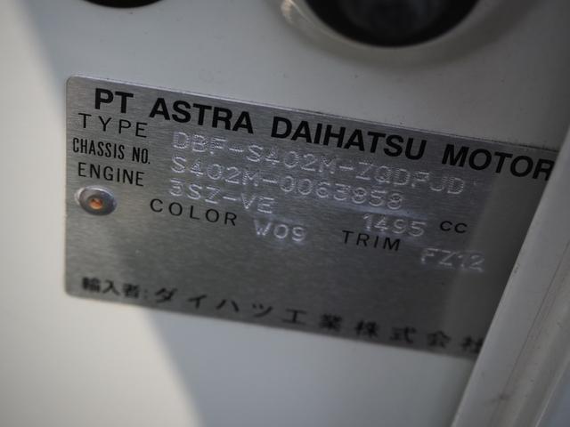 GL ナビ USB対応 バックカメラ エアバッグ ABS エアコン パワーステアリング パワーウインド キーレス 両側スライドドア(56枚目)