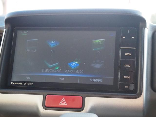 PZターボスペシャル 禁煙車 メモリーナビフルセグTV バックカメラ プッシュスターター オートサイドステップ 両側電動スライドドア HIDライト ETC バニティミラー オートライト アームレスト(23枚目)
