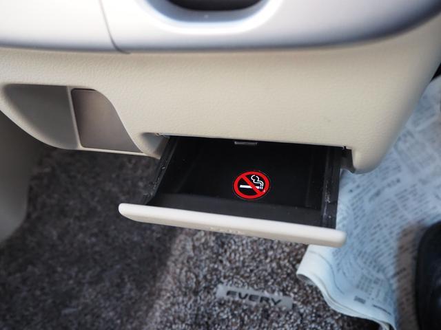PZターボスペシャル 禁煙車 メモリーナビフルセグTV バックカメラ プッシュスターター オートサイドステップ 両側電動スライドドア HIDライト ETC バニティミラー オートライト アームレスト(31枚目)